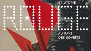 """Cartaz da exposição """"Rouge"""", em exibição no Grand Palais de Paris até 1° de julho de 2019"""