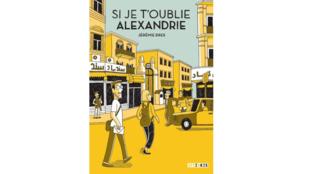 «Si je t'oublie Alexandrie» est le nouveau roman graphique de Jérémie Dres.