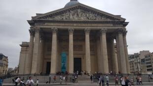 L'écrivain combattant Maurice Genevoix entre au Panthéon, à Paris, le mercredi 11 novembre 2020. (Photo d'illustration)
