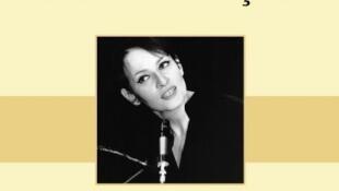 «Dictionnaire amoureux de la chanson française», de Bertrand Dicale.