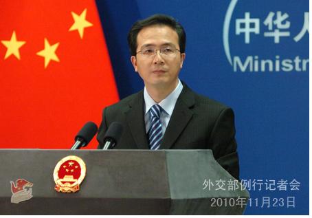 Phát ngôn viên bộ Ngoại giao Trung Quốc Hồng Lỗi - REUTERS