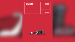 Bande dessinée - Oleg - Frederick Peeters - oleg_couv