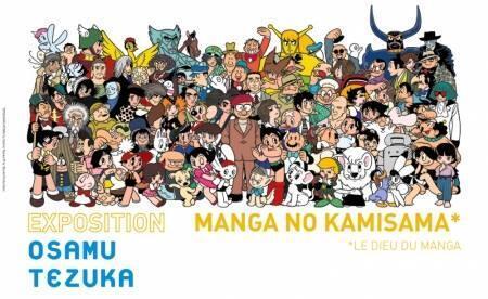 Personagens de Osamu Tezuka em cartaz para exposição em Angoulême, França.