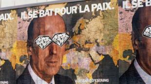 Une affiche électorale du candidat à la présidentielle Valéry Giscard d'Estaing en mars 1981.