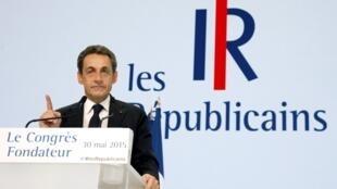 Глава партии Республиканцев Николя Саркози, 30 мая 2015.