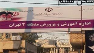 منطقهٔ ۲ تهران از جمله شامل آریاشهر، شهرک غرب، سعادت آباد و گیشا میشود