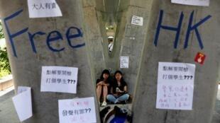 香港抗议引渡法案的示威标牌  2019年6月14日