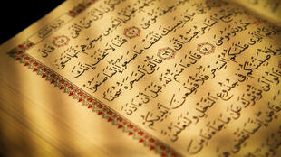 Les pages de l'un des plus vieux Coran du monde (illustration).
