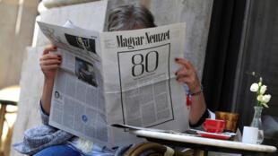 La dernière édition du journal hongrois «Magyar Nemzet», le 11 avril 2018.
