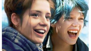 Detalle del afiche de la película.