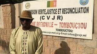 Mamadou Baba Traoré, chef d'antenne à Tombouctou de la Commission vérité, justice et réconciliation