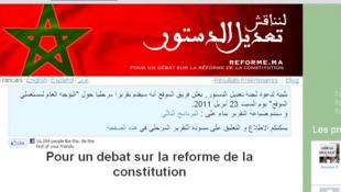 La page d'accueil de Reforme.ma .