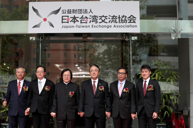 Cơ quan đại diện Nhật Bản tại Đài Loan khai trương tên gọi mới « Hiệp Hội Giao Lưu Nhật Bản-Đài Loan »  ngày 03/01/2017.