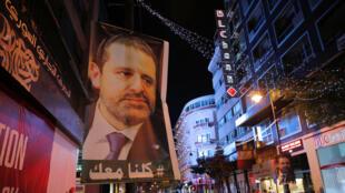 Une affiche représentant le Premier ministre libanais démissionnaire Saad Hariri est placardée à Beyrouth, au Liban, le 14 novembre 2017.
