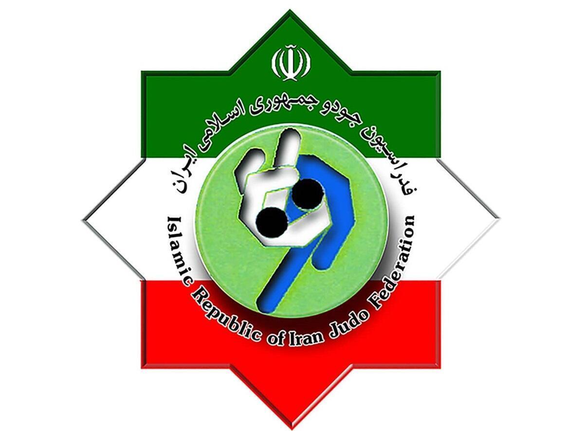 عضویت فدراسیون جودوی ایران به حال تعلیق درآمد