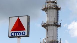 Нефтеперерабатывающий завод Citgo Petroleum в штате Луизиана
