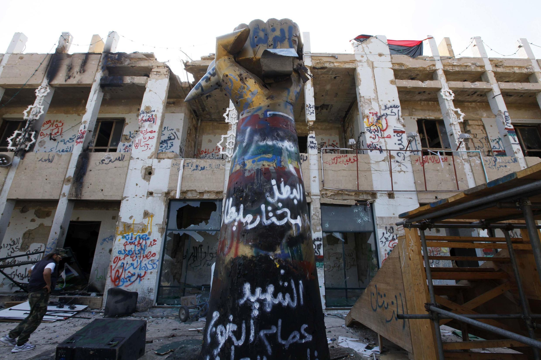 Квартал Баб-аль-Азизия в Триполи