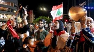 Libaneses manifiestan en Saída (Sidón), el 1 de diciembre de 2019.