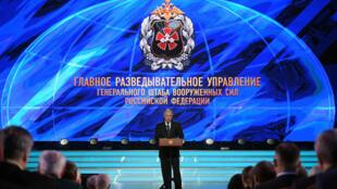 Tổng thống Nga Vladimir Putin phát biểu trước các sĩ quan cơ quan tình báo quân đội GRU, nhân 100 năm ngày thành lập. Ảnh ngày 02/11/2018 tại Matxcơva..