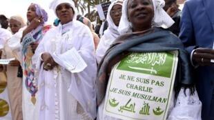 Voilà les slogans que l'on pouvait lire lors de la manifestation contre les caricatures de Mahomet du 24 janvier 2015 à Dakar.
