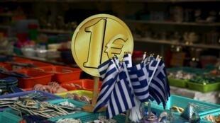 PIB grego cresce 0,8% no segundo trimestre