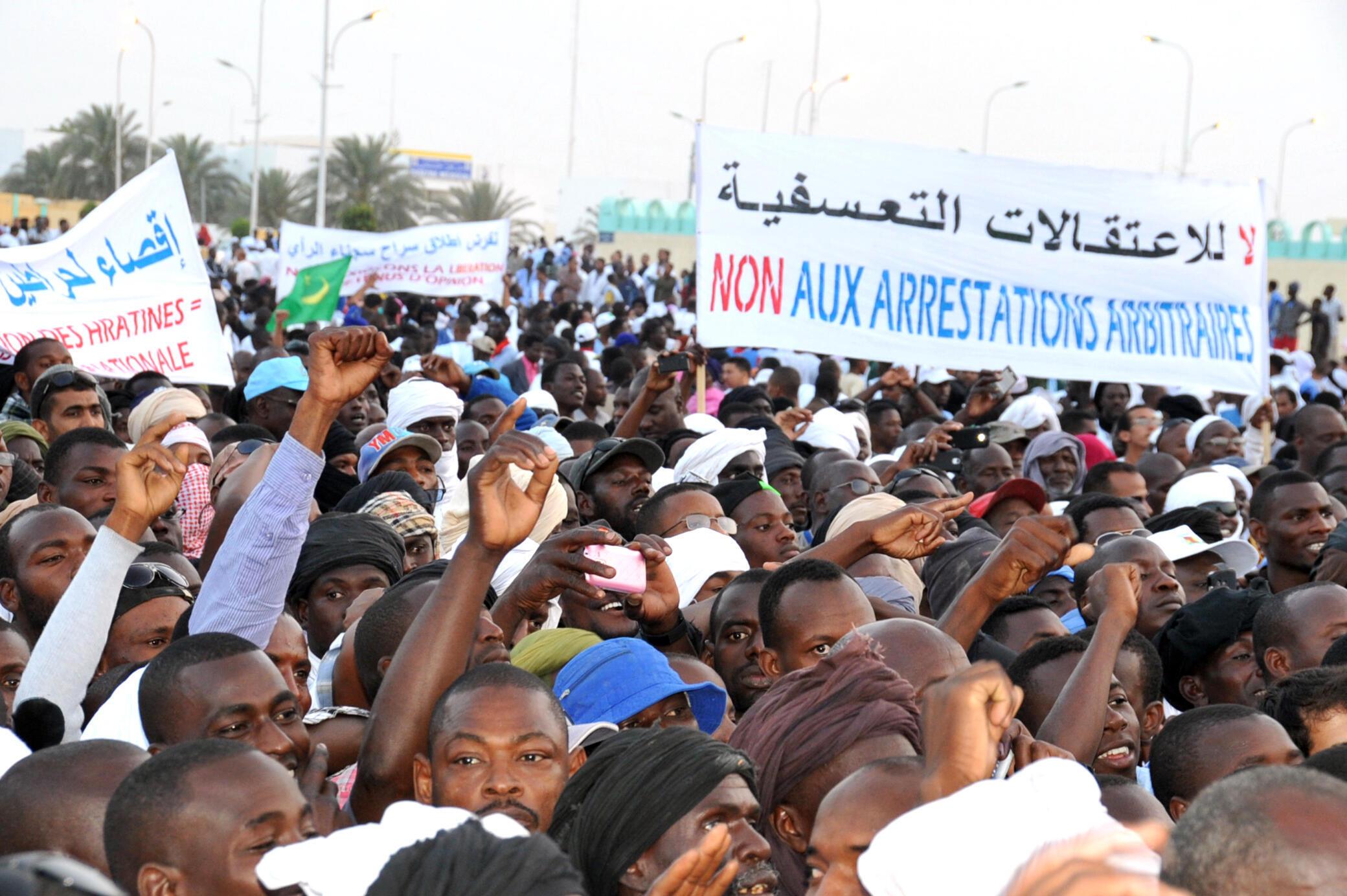 Manifestation contre les arrestations arbitraires, les discriminations et l'esclavage,  à Nouakchott le 29 avril 2015.