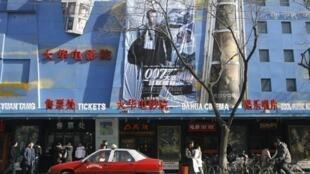 A movie hall façade in Beijing