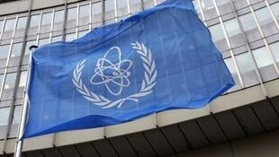 آژانس بینالمللی انرژی اتمی، یک سازمان بینالمللی است؛ مقر این سازمان در شهر وین اتریش میباشد.