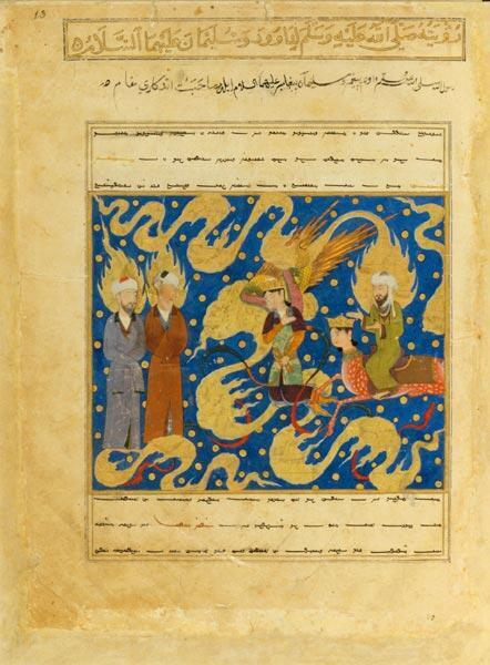Mohammed, David and Solomon depicted in the 1436 Book of the Ascension of the Prophet
