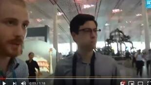 澳大利亞學生阿萊克·西格雷州被朝鮮當局關押後於7月6日被釋放