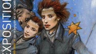 L'exposition Shoah et bande dessinée, a lieu jusqu'au 30 octobre 2017, au Mémorial de la Shoah, à Paris.