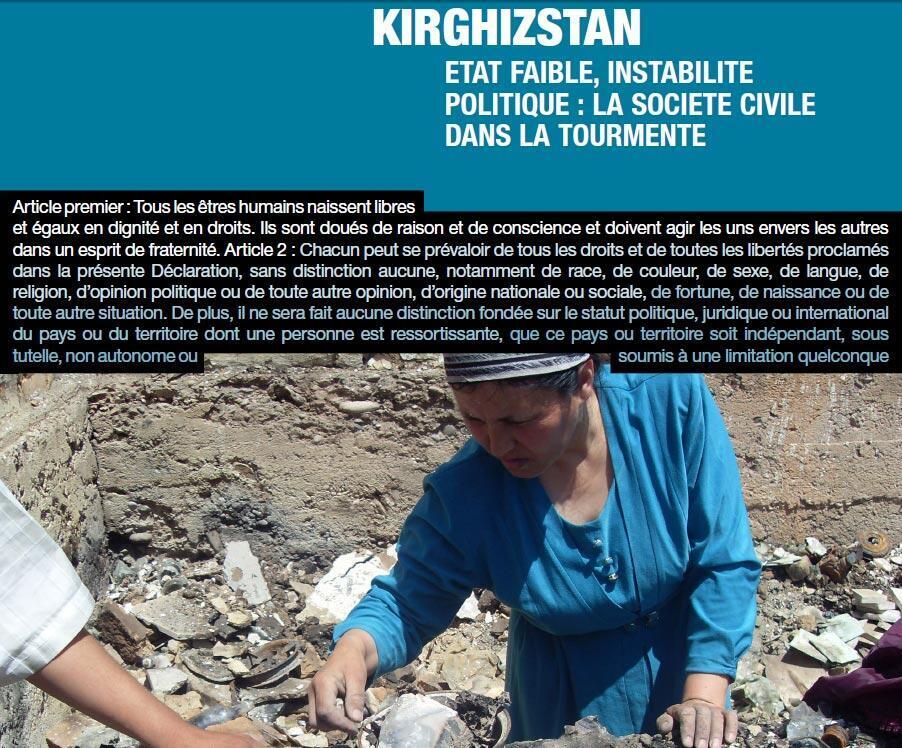 Фрагмент обложки отчета по Киргизии.