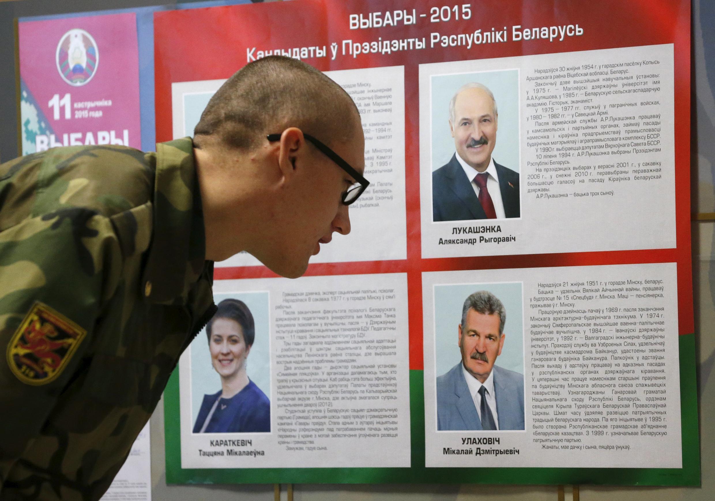 Александр Лукашенко побил собственный рекорд на президентских выборах - по официальным данным Центризбиркома, за пятый срок Лукашенко проголосовало 83,49% избирателей.