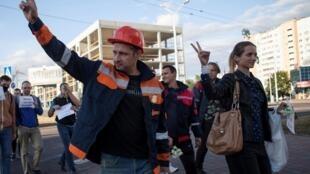 Des ouvriers de célèbres usines d'État biélorusses ont rejoint le mouvement, comme ces employés de la compagnie des chemins de fer. À Minsk, ce jeudi 13 août 2020.