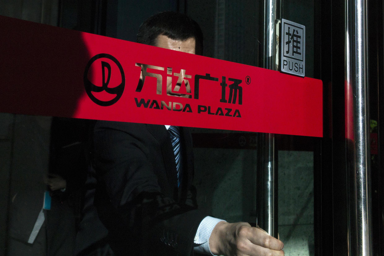 Cửa vào trụ sở tập đoàn Trung Quốc Wanda, Bắc Kinh. Ảnh chụp ngày 12/01/2016