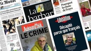 Capa dos jornais franceses Le Monde, Aujourd'hui en France, Le Figaro, Les Echos e Libération desta quinta-feira, 25 de setembro de 2014.
