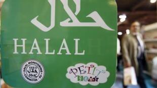 Le tourisme halal est en plein essor en France.