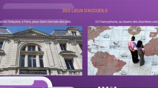 Les projets doivent être mis en ligne sur la plateforme Franco-fil du 1er mai au 31 juillet 2020.