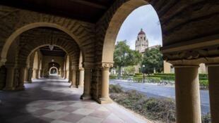 美国斯坦佛大学资料图片