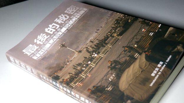 """六四30周年前鮑彤兒子鮑樸出版""""最後的秘密"""""""