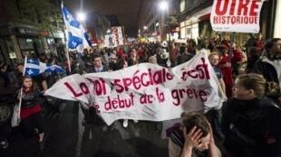 Desde hace 14 semanas, los estudiantes de  Quebec (Canadá, sureste) intentan impedir que el gobierno liberal apruebe una ley  especial que impone un alza del 82% de las matrículas.