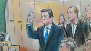 Em uma audiência judicial, os dois assessores de campanha de Trump foram indiciados por conspiração contra os Estados Unidos. 30/10/17