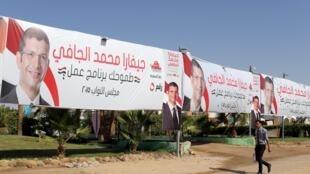 Banners eleitorais vistos em uma rua principal no resort no Mar Vermelho de Sharm el-Sheikh para as eleições parlamentares no Sinai prevista para o final deste mês, 08 de novembro de 2015.