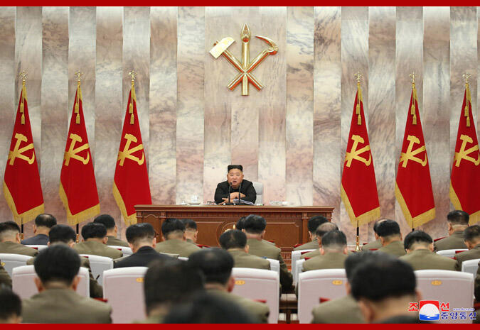 North Korean leader Kim Jong-Un reappears after an absence of over three weeks. He is seen here chairing the Central Military Commission. Picture published 24 May, 2020.