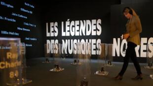 L'exposition Great Black Music lors de son passage à la Cité de la Musique à Paris en 2014.