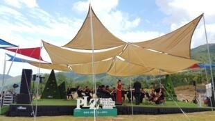 Un concert au jardin botanique de la zone démilitarisée (DMZ) qui sépare les deux Corées, lors du Festival de musique classique «PLZ» 2019.
