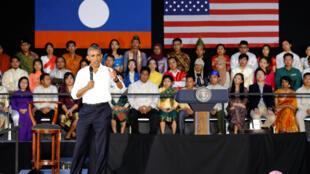 Le président américain Barack Obama s'exprime à l'université de Luang Prabang, au Laos, le 7 septembre.