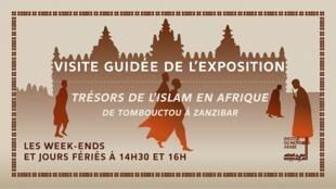 Affiche de l'exposition «Trésors de l'islam en Afrique ».