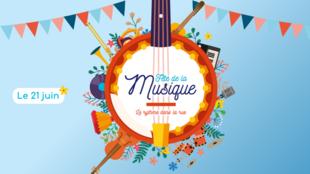 La Fiesta de la música se celebrará en toda Francia y otros 120 países.