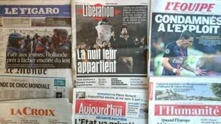 Diários franceses desta quinta-feira 7 de Abril.